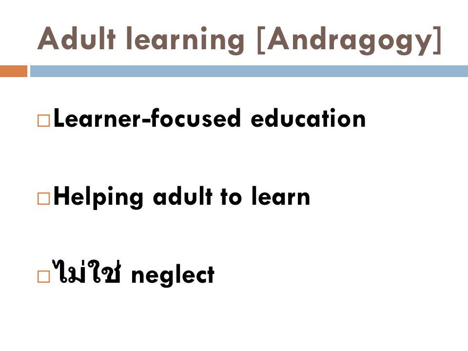 Adult learning [Andragogy]